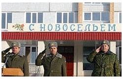 На жильё для сотрудников МЧС выделят более 1 млрд рублей
