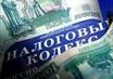 Прокуратура подозревает коммерческую организацию в неуплате налогов.