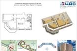 Пример планировки 3-комнатной квартиры в первой очереди ЖК Новое Мурино, Петербург