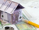 Налог на недвижимость коммерческого назначения: как индивидульному пре ...